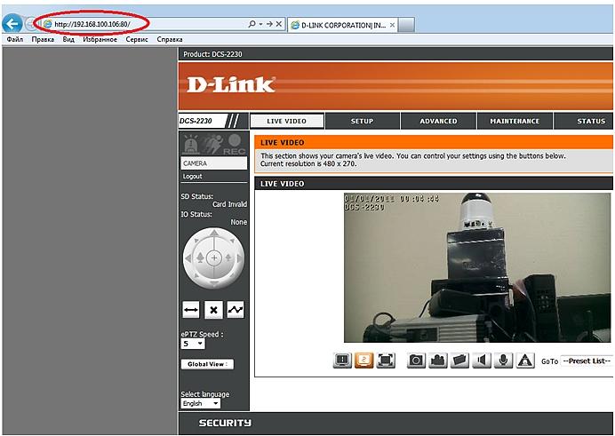 D link dcs 920 инструкция