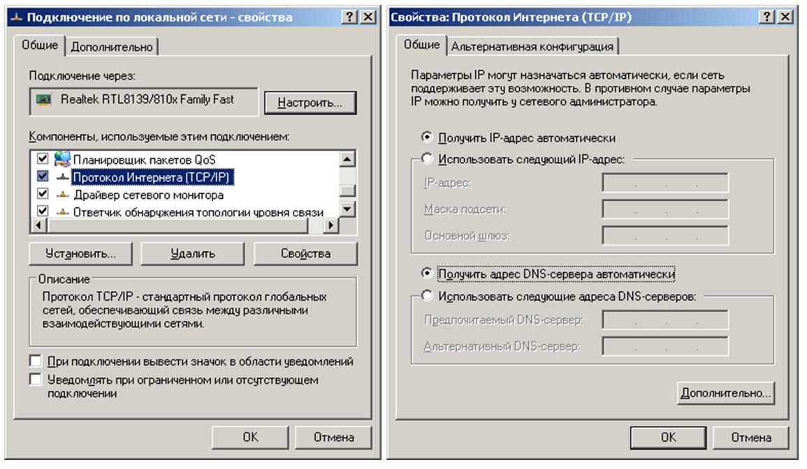 Dir-620 vpn сервер как сделать подпись на сайте клана