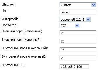 http://www.dlink.ru/up//support/Router/Setting_port_forwarding_DIR-620_04.jpg
