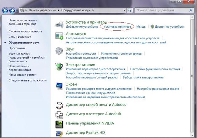 Теги.  Endpoint.  Информация о программе: Год выпуска: 2012 Версия: 5.0.2122.10 Платформа: Windows 2000 XP Vista 7...