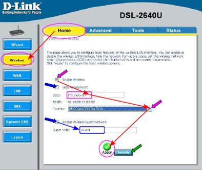 скачать драйвер для сетевой карты d-link dwl-g520