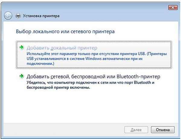 Установка принтера на ubuntu 12 10 форум
