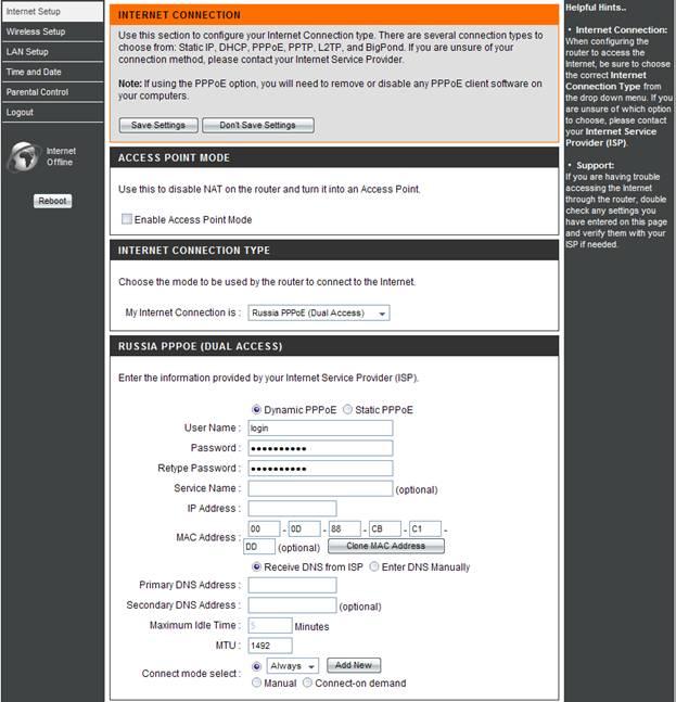 Инструкция по настройке настройка d link