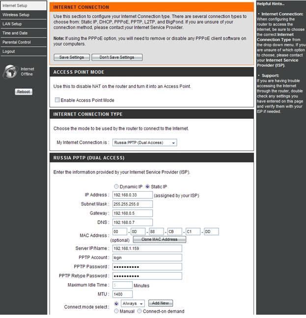 Как настроить виртуальный сервер dir 300 как сделать поисковик на сайт