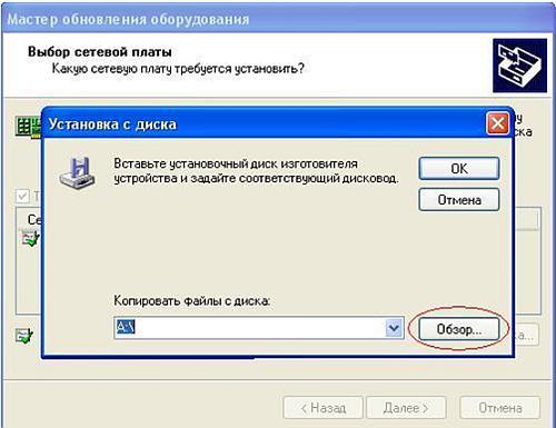 Dub-e100 Driver Download Windows 8
