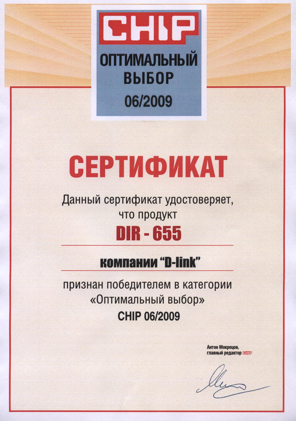 Инструкция Для Samsung S 1060 Русская