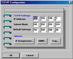 драйвера клиента netware