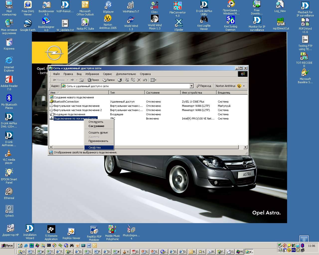 d link dsl 2640u firmware update download